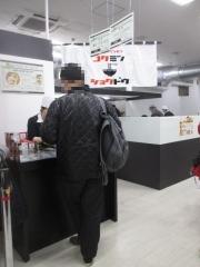 西武百貨店池袋店 春の北海道うまいもの会 ~コクミンショクドウ「生あじしょうゆ」~-1