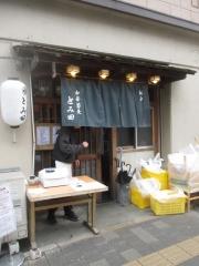 中華蕎麦 とみ田【参】-1