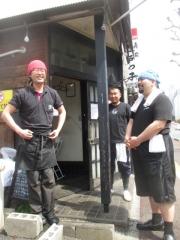 濃麺 海月【四】-5
