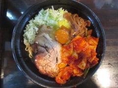 濃麺 海月【四】-9
