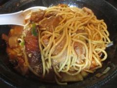 濃麺 海月【四】-11