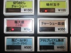 【新店】支那そば 大和-5
