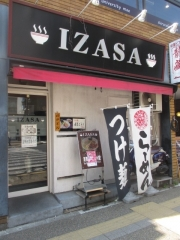 IZASA【弐】-1