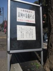 IZASA【弐】-11