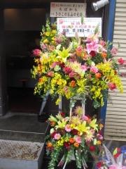 【新店】陽はまたのぼる-6