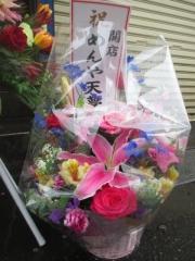 【新店】陽はまたのぼる-10