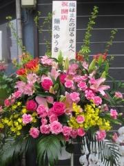 【新店】陽はまたのぼる-13