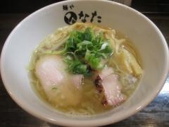 【新店】麺や ひなた-6