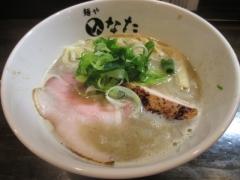 【新店】麺や ひなた-12