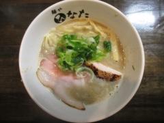 【新店】麺や ひなた-13