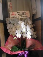 【新店】麺や ひなた-19