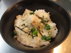 Bonito Soup Noodle RAIK【壱壱】-12