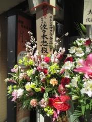 【新店】麺屋 我龍 新橋店-2