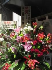 【新店】麺屋 我龍 新橋店-4