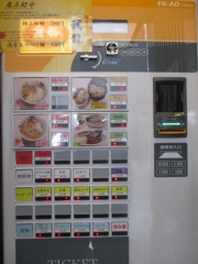 【新店】麺屋 我龍 新橋店-5