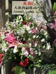 【新店】麺屋 我龍 新橋店-15