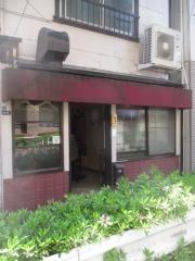 【新店】麵屋 坂本01-1