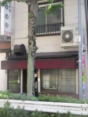 【新店】麵屋 坂本01-3