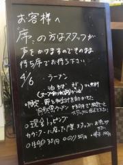 零一弐三【参】-2