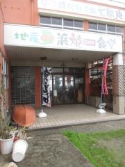 中華そば 牟岐縄屋-13