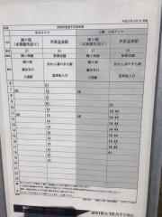 中華そば 牟岐縄屋-29