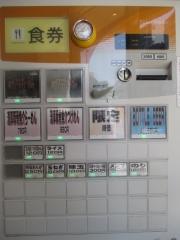 【新店】NOODLE SOUNDS shimbashi oraga-2