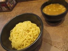 【新店】NOODLE SOUNDS shimbashi oraga-5