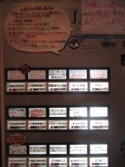 そらみち【参】-2