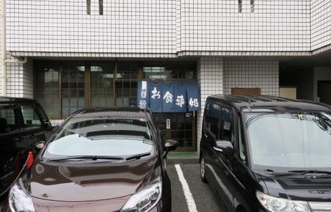 大芝食堂(外観)