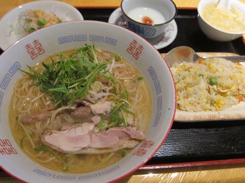 膳坊(野菜ラーメンプラスチャーハン)
