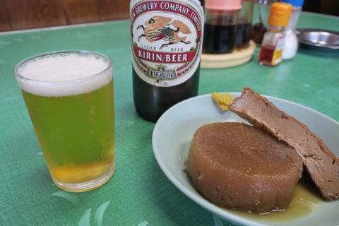 さつま屋(ビール)