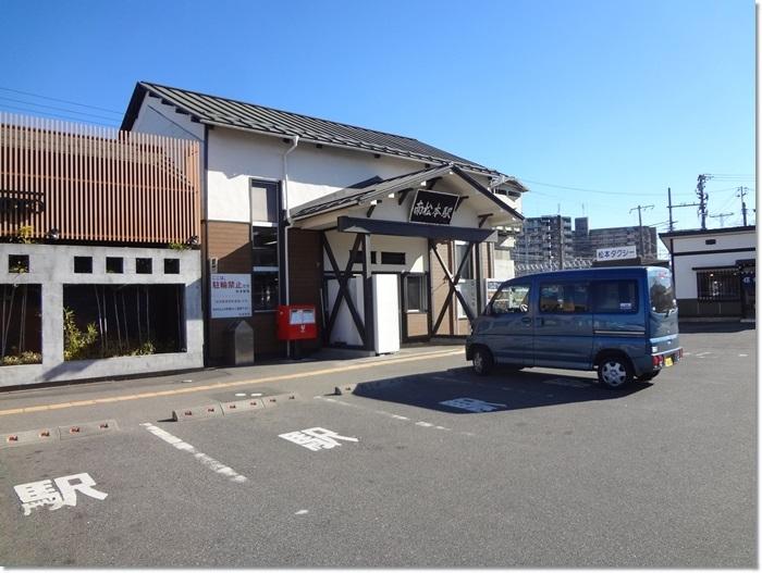 南松本駅DSC09663