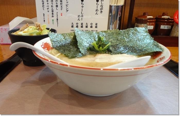 麺家いわいDSC09643