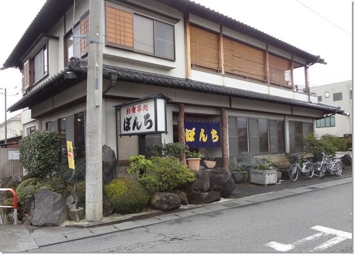 ぼんち食堂DSC09689