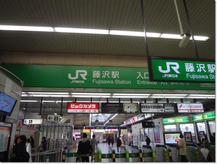 藤沢駅 DSC09742