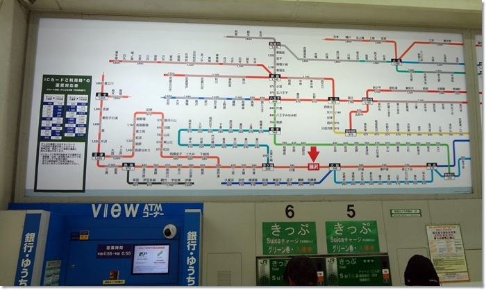 藤沢駅 DSC09743