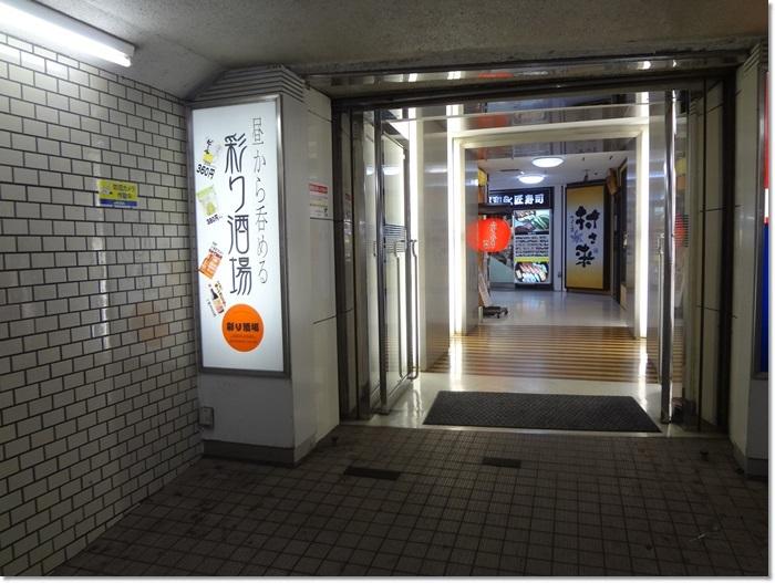 彩り酒場DSC09764