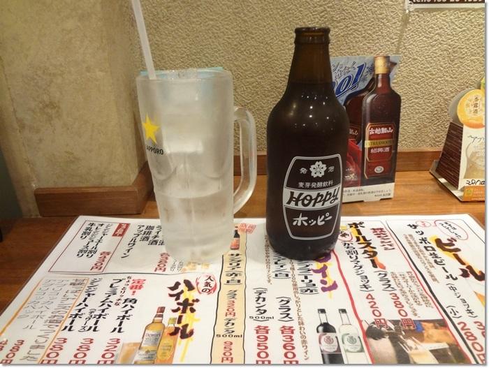 彩り酒場DSC09766