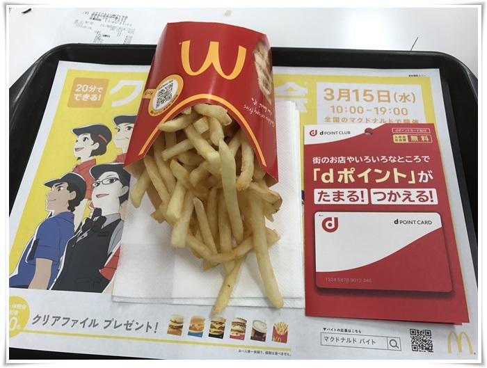 マック呑み IMG_0265