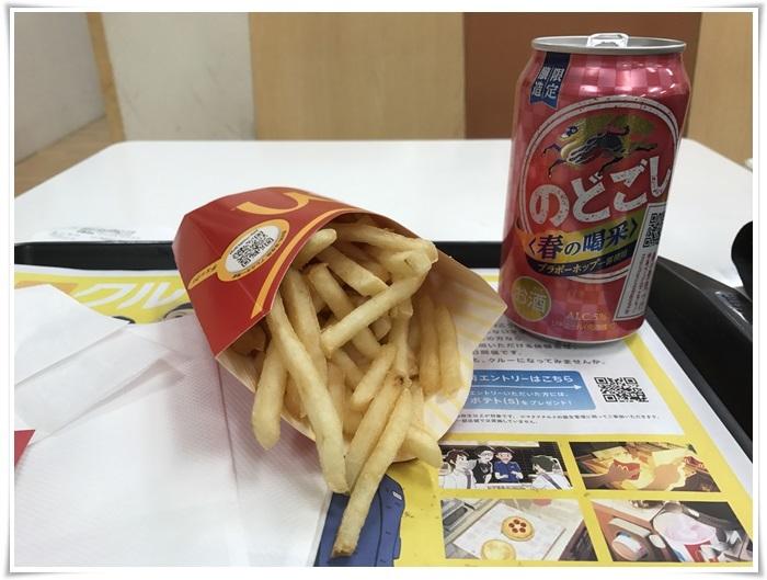 マック呑み IMG_0266