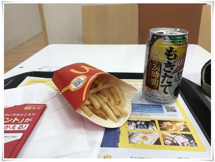 マック呑み IMG_0267