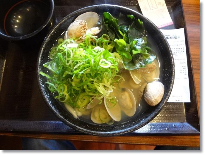 丸亀製麺DSC09860