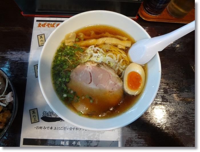 麺や千成DSC09868