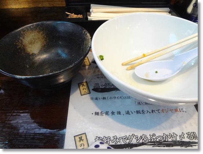 麺や千成DSC09870