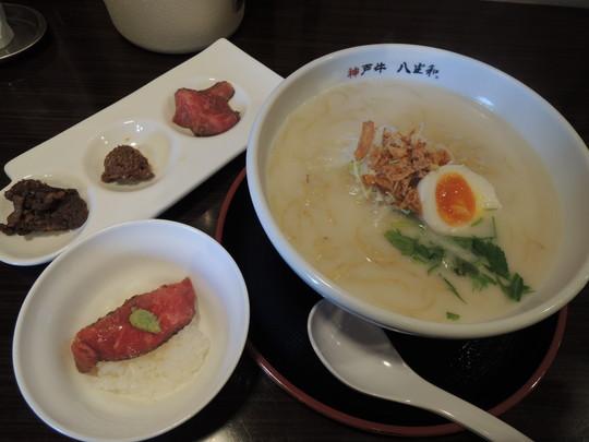 神戸牛×塩(並)(830円)