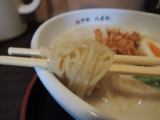 神戸牛×塩(並)の麺