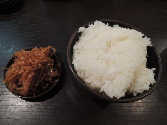 ライス(中)(100円)