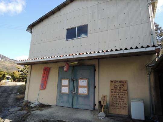 ラーメン倉庫