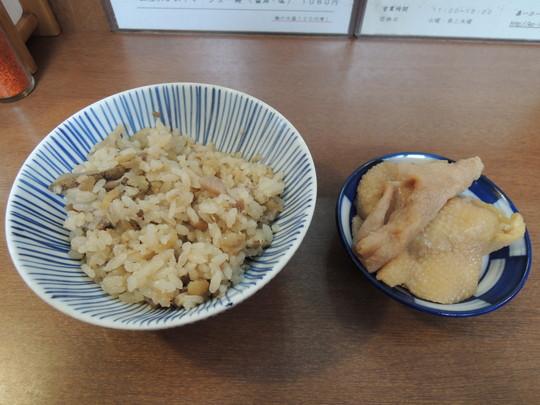 Aセット(鶏飯)+鶏皮