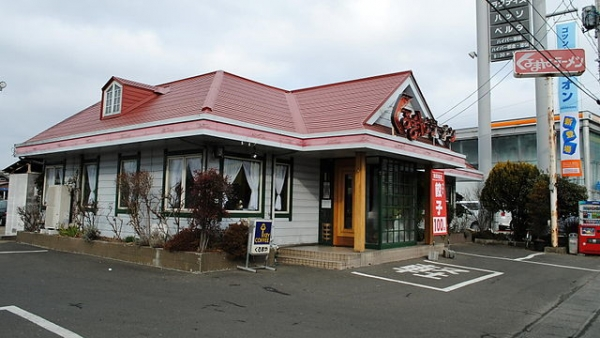 640px-Kurumayaramen_Sendaibypassnakada_shop.jpg